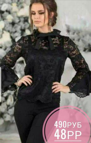 Новая блузка, 48рр, 490 руб