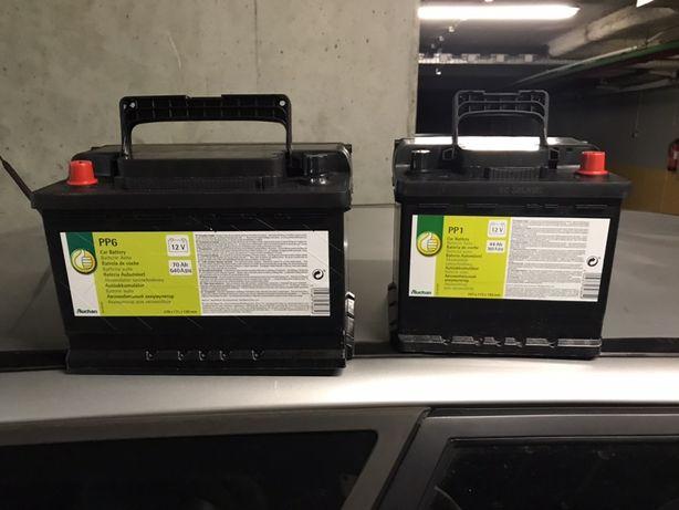 Bateria carrro 70 amperes (nova)