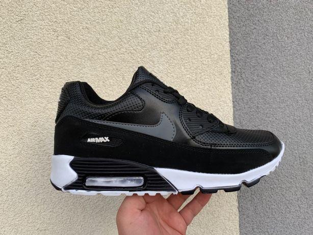 Nowe buty Nike Air Max roz. 40 - 42 Okazja
