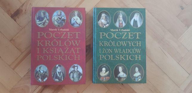 Poczet Królów i Królowych Polskich