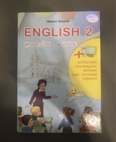 Англійська мова Карпюк 2 клас