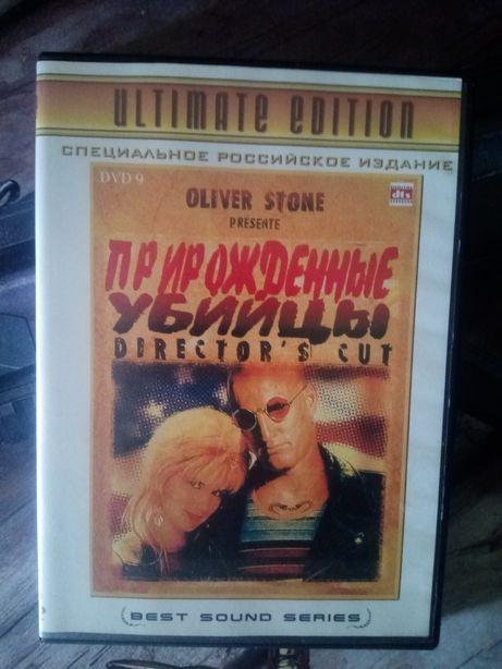 Прирожденные убийцы Ultimate Edition  DVD