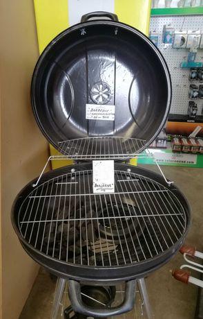 Barbecue / Grelhador redondo