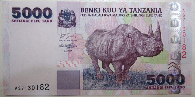 Обменяю Танзанийский шиллинг (TZS) на доллар