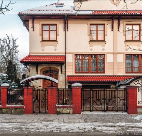 Продаж будинок 410 м.кв. вул.Євгена Коновальця м.Львів