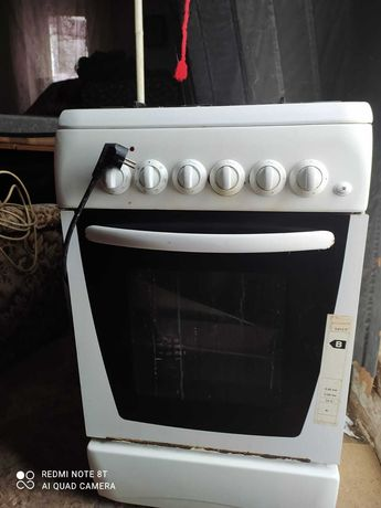 Kuchenka gazowa biała