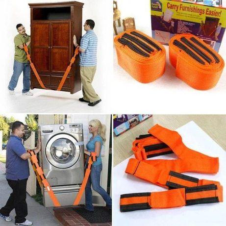 Ремни для переноса мебели Carry Furnishings Easier 2шт ремни для груза