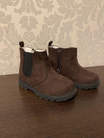 Buty dziecięce ocieplane