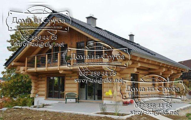 Сруб дома 113 м.кв. из дикого сруба от 420 тыс.грн.