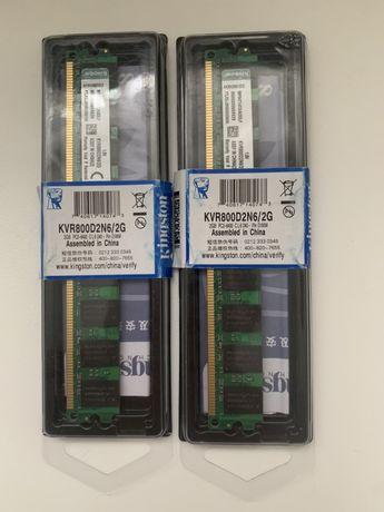 Оперативная Память kingston KVR800D2N6/2G на 2GB