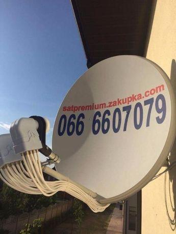 Встановлення та налаштування (ремонт) супутникового телебачення (ТБ)