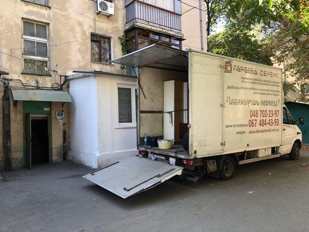 Грузоперевозки, перевозка мебели, грузовое такси, грузчики, доставка.