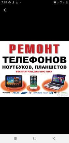 Ремонт телефонов ноктбуков