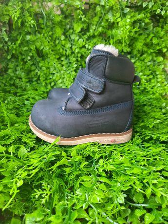 Ботинки зимние 21 размер Tofino Geox Ecco