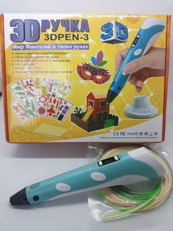 Ручка 3D PEN-3 с трафаретом и спицей, Led дисплеем, пластик Рla 5м