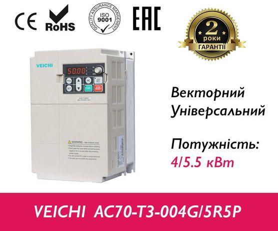 Частотник для Кутера 4 кВт. Есть другие мощности