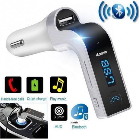 Автомобильный Bluetooth CARG7 FM
