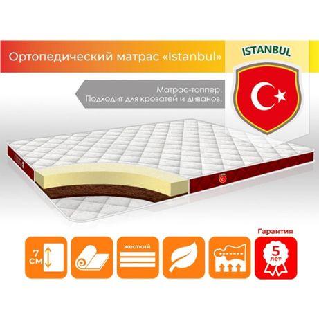 Ортопедический матрас-топпер Homefort «Istanbul» с кокосом