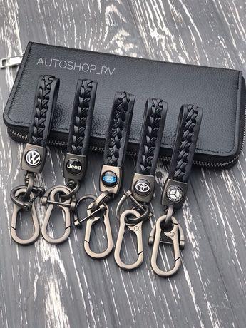 Новинка!!!Стильный Кожаный плетеный брелок для авто ключей с карабином