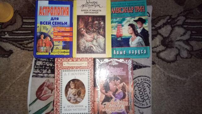 Книга 100 рублей