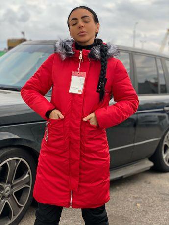 Куртка пальто курточка