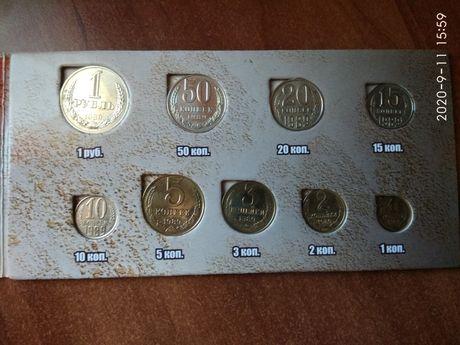 Разменные монеты СССР 1989г