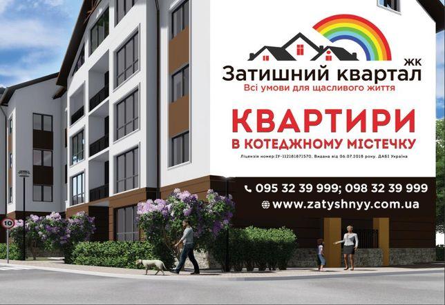 1-но кім квартира у Новобудові, 42.50 м2, в р-ні Кварцу