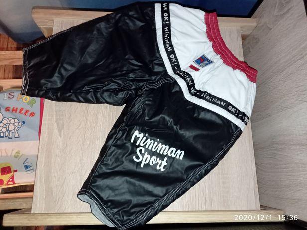 Непродуваемые штанишки