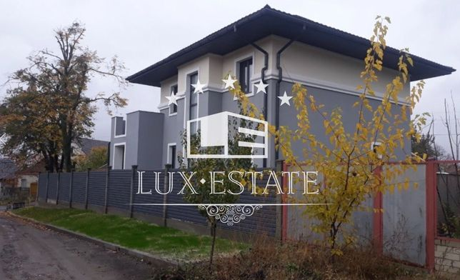Продам дом два этажа  240м2 Алексеевка 176 000$
