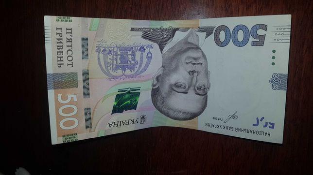 Банкнота 500 гривень ав9177777