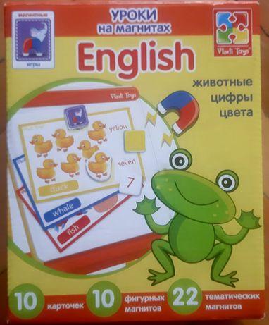 Уроки на магнитах английский,игра