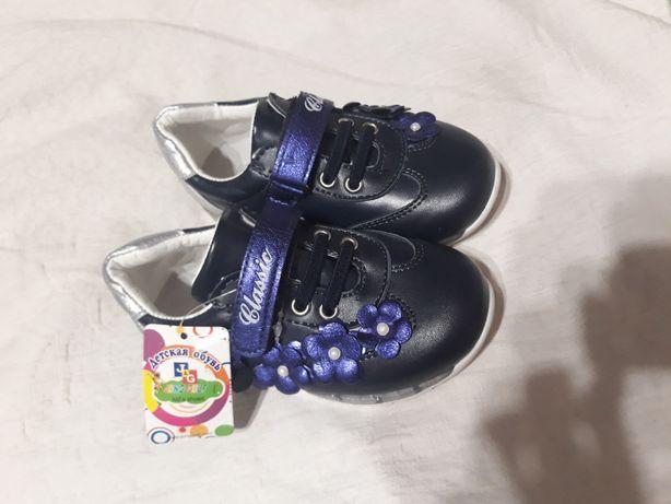 Кожаная обувь для девочки