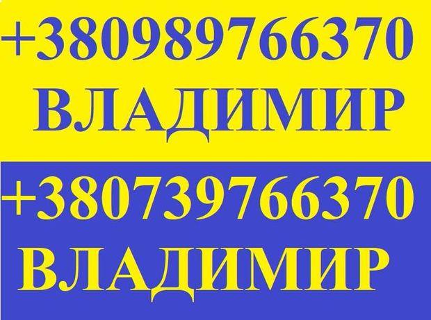 """Ремонт """"под ключ"""" квартир и домов офисов БРОВАРЫ. Качественно"""