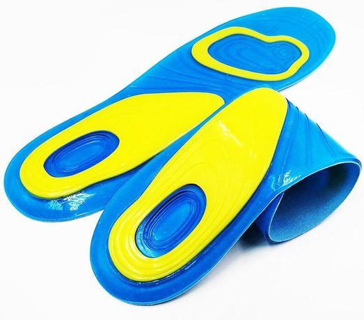 Wkładki żelowe do butów rozmiar 42-48 gelactiv