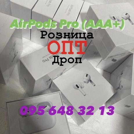 AirPods PRO (R Setting) ЛУЧШАЯ LUX копи розница/ОПТ/дроп