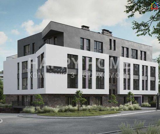 Продаж 2 кім. квартири, 63.83 м2, 2 пов., вул. Брюховицька,143 (старт)