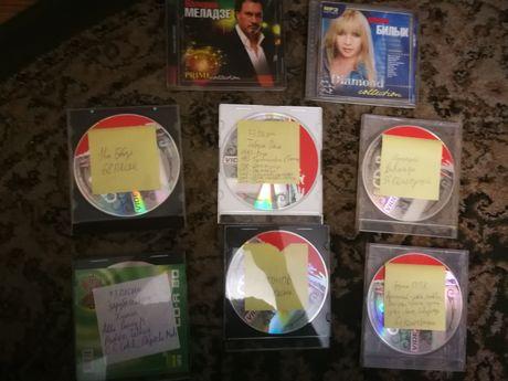 Płyty (dyski) CD muzyczne - nagram