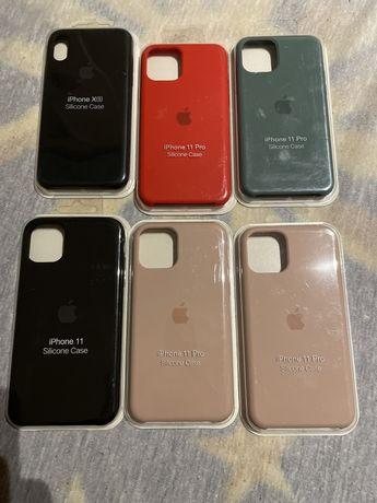 Etui/case iphone /7/8/x/xs/11/11pro