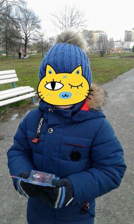 Куртка -пуховик для мальчика