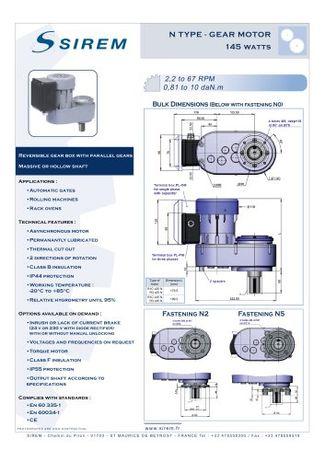 Шестерни к мотор-редукторам (мешалкам ) Sirem для охладителей молока