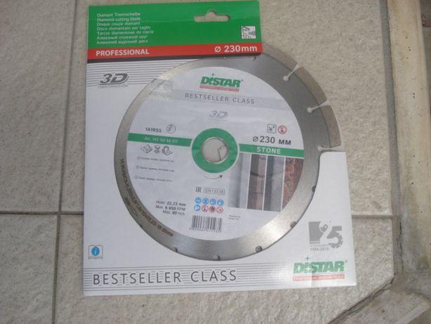 Алмазный отрезной диск DISTAR