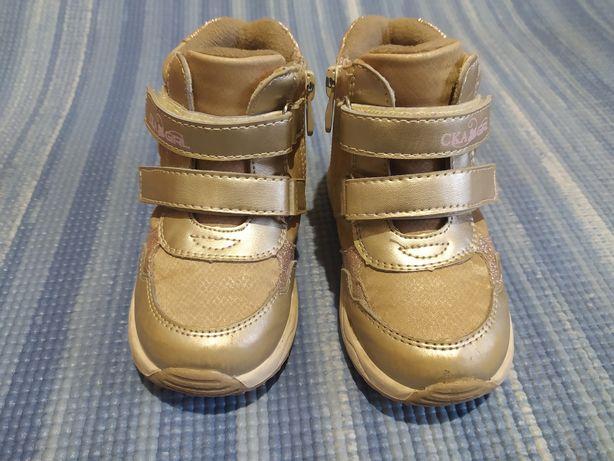 Ботинки Деми, Сказка, 23 размер для маленькой принцессы