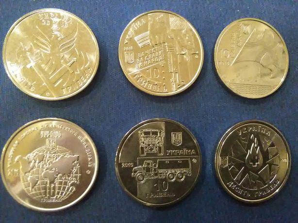 Монети НБУ 10 гривень збройні сили України комплект.