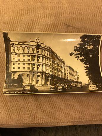 Продам открытку 1953 года