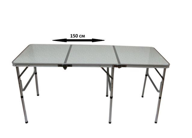 Стол складной PC 1815 150*60см для пикника три раза складываемый