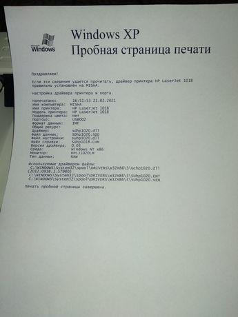 Принтер hp lj 1018 1020 1022