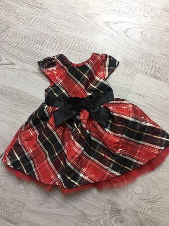Sukienka  Smyk 62