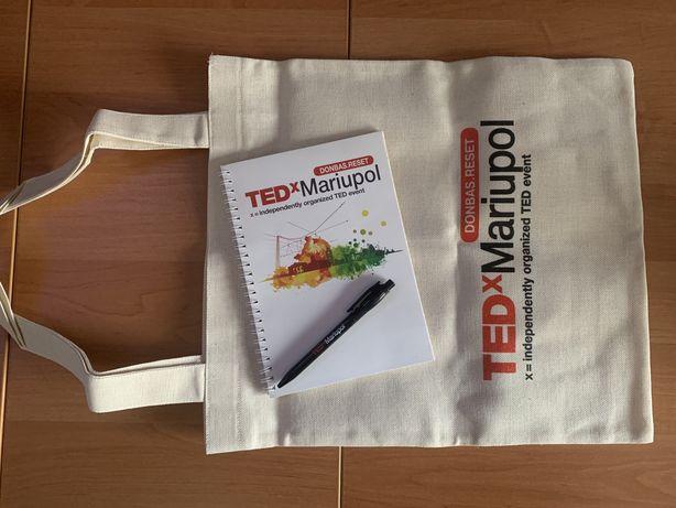 Мерч TEDx Mariupol Экосумка Ручка Блокнот Мариуполь Donbas.Reset