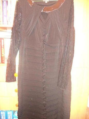 платье с гипюровыми рукавами 48 рр