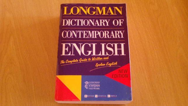 Dicionário de Inglês (Portes Incluídos)